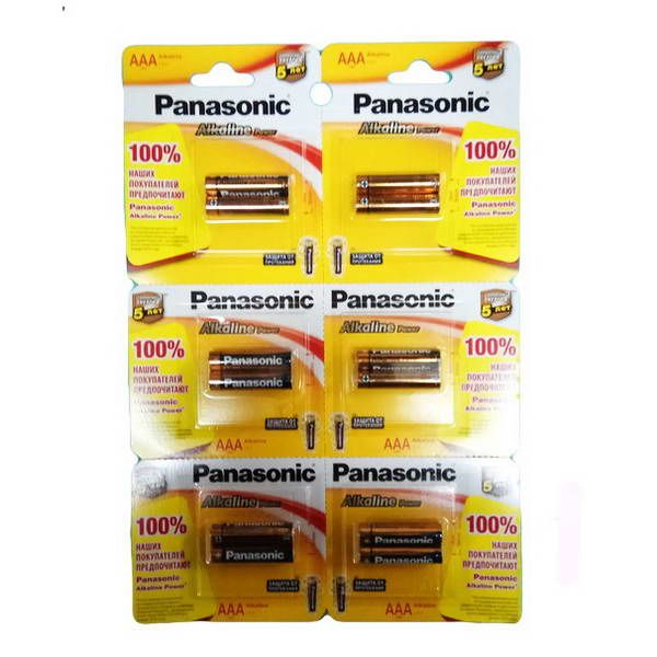 LR03 Panasonic alk BP-12